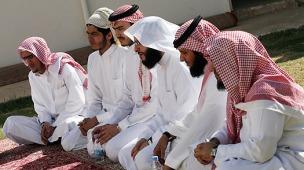 saudi islam
